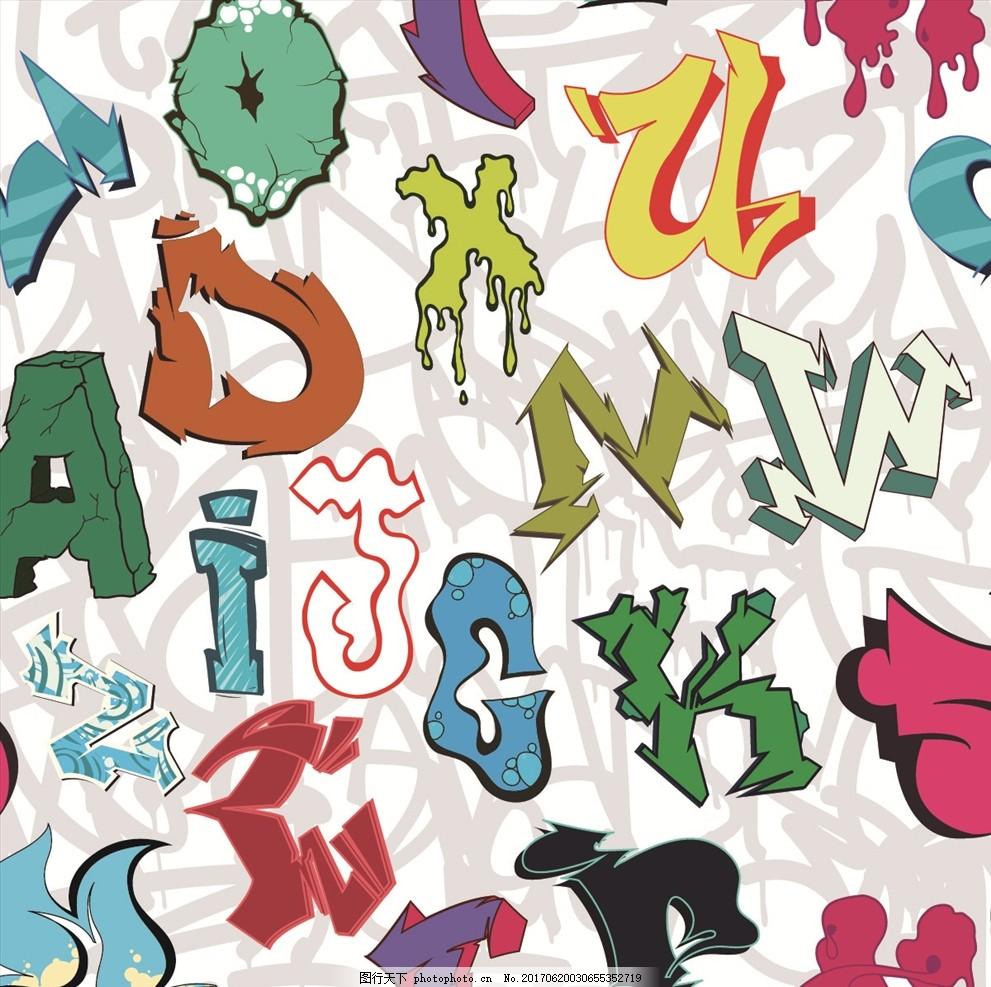 手绘涂鸦字体矢量图下载