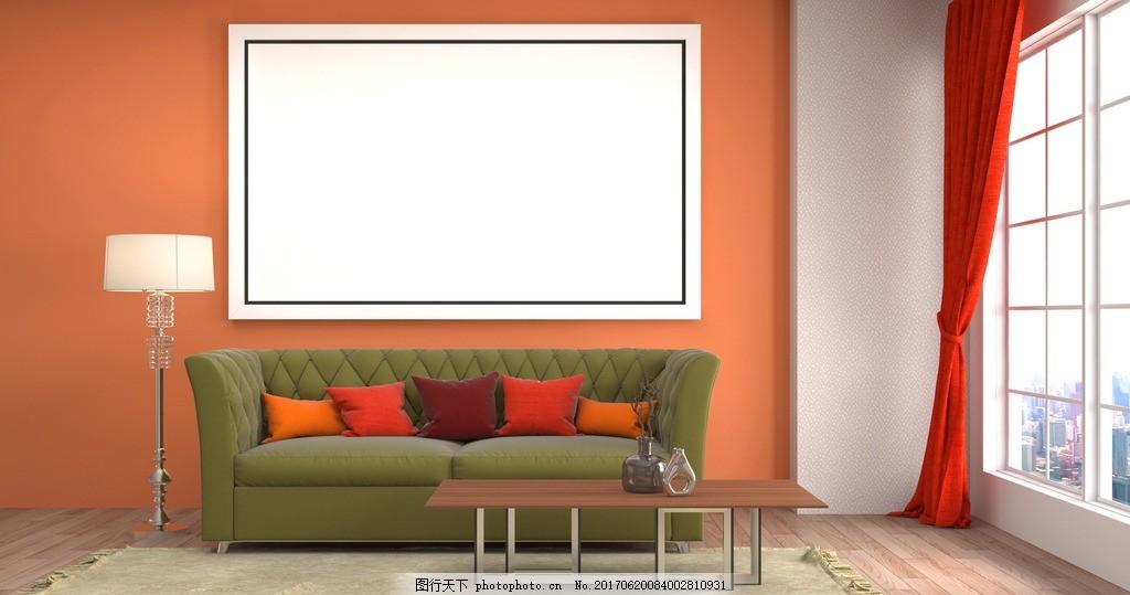沙发效果图 家装 客厅效果图 装潢 现代 简约 环境设计 室内设计