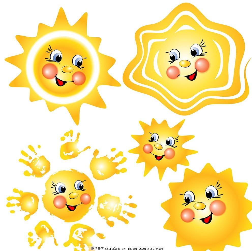 太阳 矢量太阳 夏季素材 夏日素材 墨镜 夏季太阳墨镜 可爱太阳 阳光