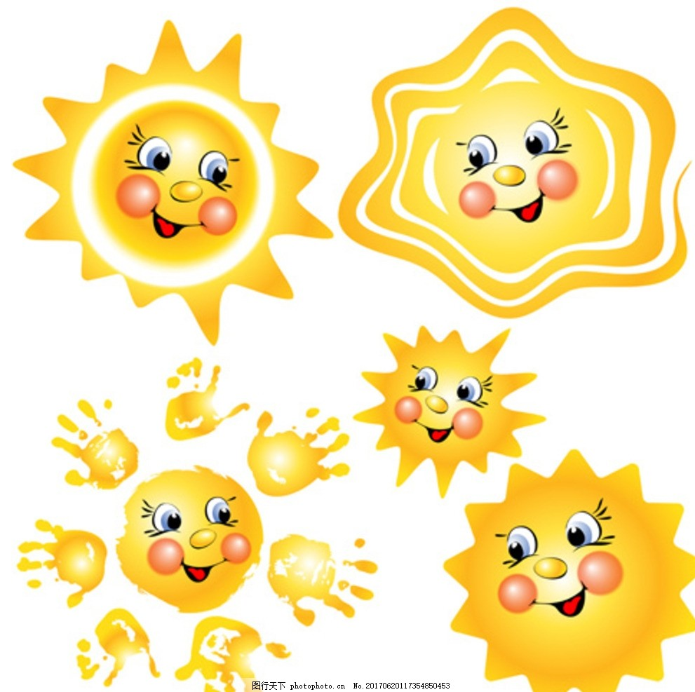 卡通开心太阳矢量 矢量素材 矢量图 设计素材 卡通 可爱 太阳 表情