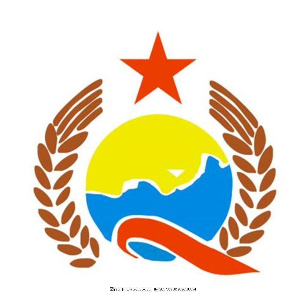 cdr 个性化设计 图案 logo 图标 设计logo 简洁logo 创意logo 设计 标图片