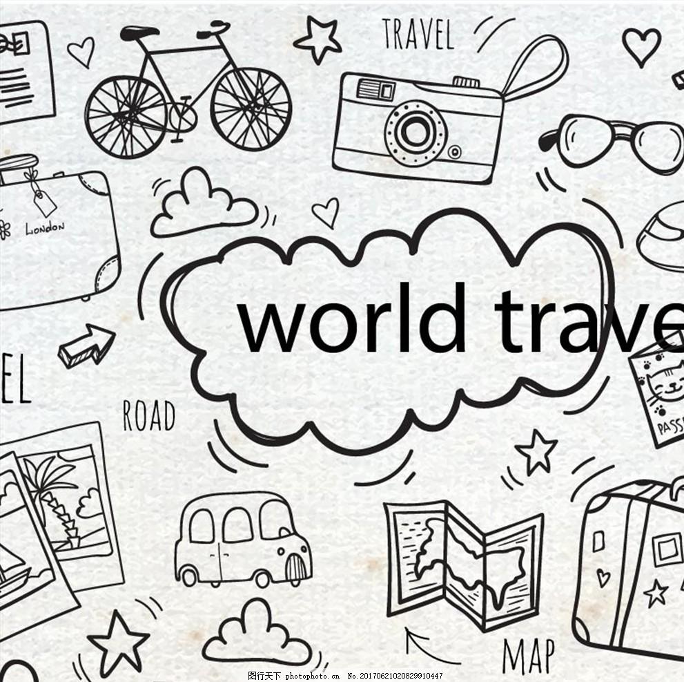 手绘黑白旅游卡通矢量图 铅笔 可爱 活泼 地形图 汽车 交通工具