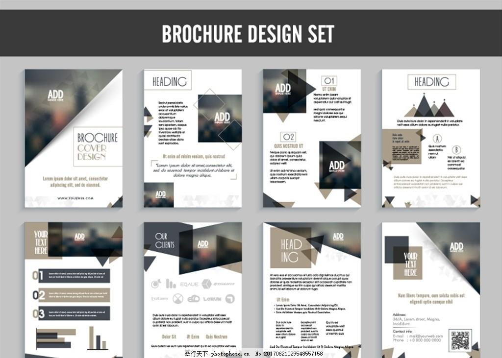 画册设计 公司画册 机械画册设计 信息画册 汽车画册 建筑画册 电子
