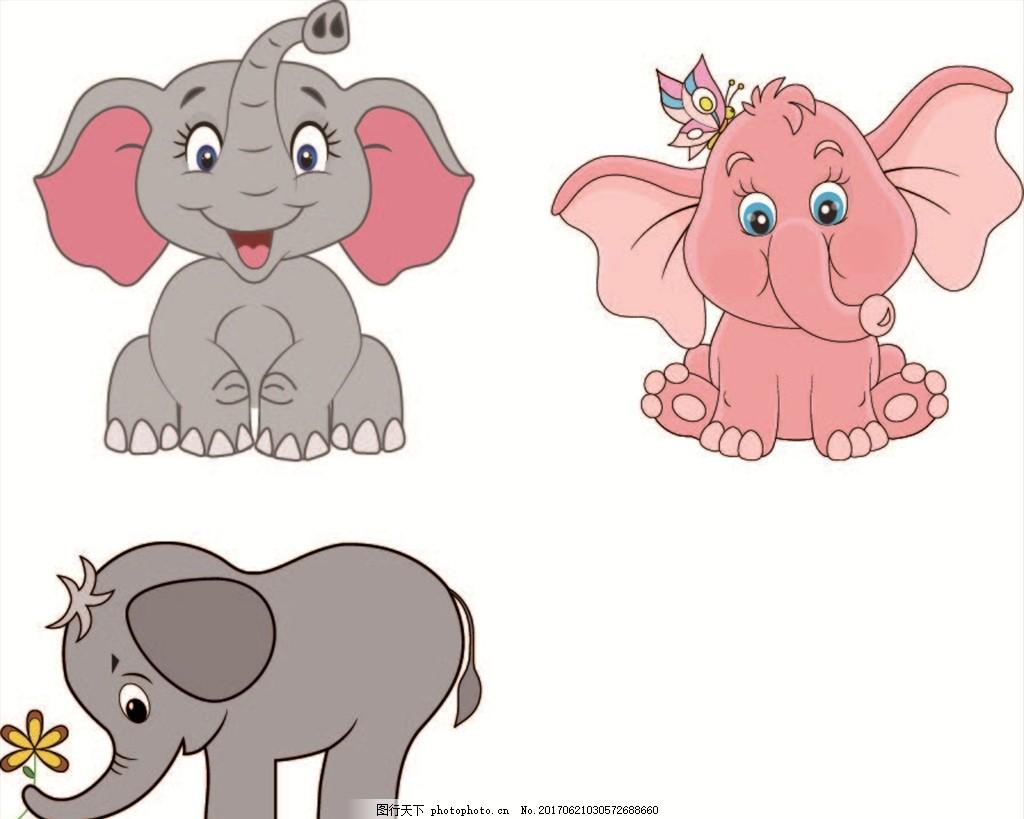卡通动物 吉祥物 大象矢量图 象宝宝 卡通大象 设计 广告设计 卡通