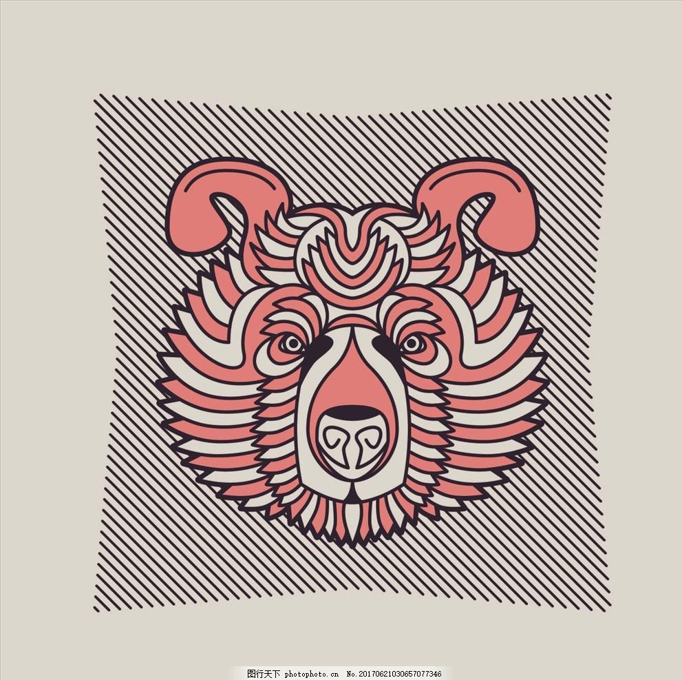 手绘线描熊头矢量图下载 男装设计 女装设计 箱包印花 男装印花