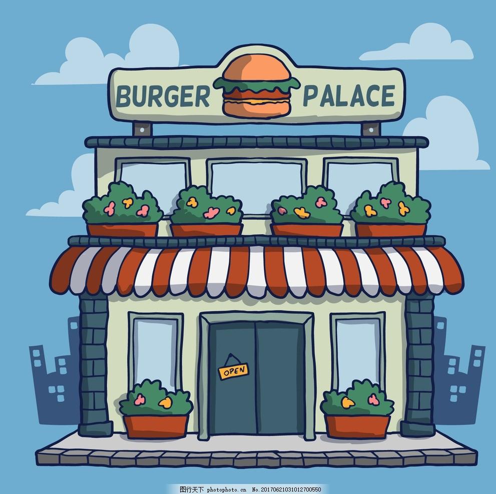 手绘卡通餐厅门面