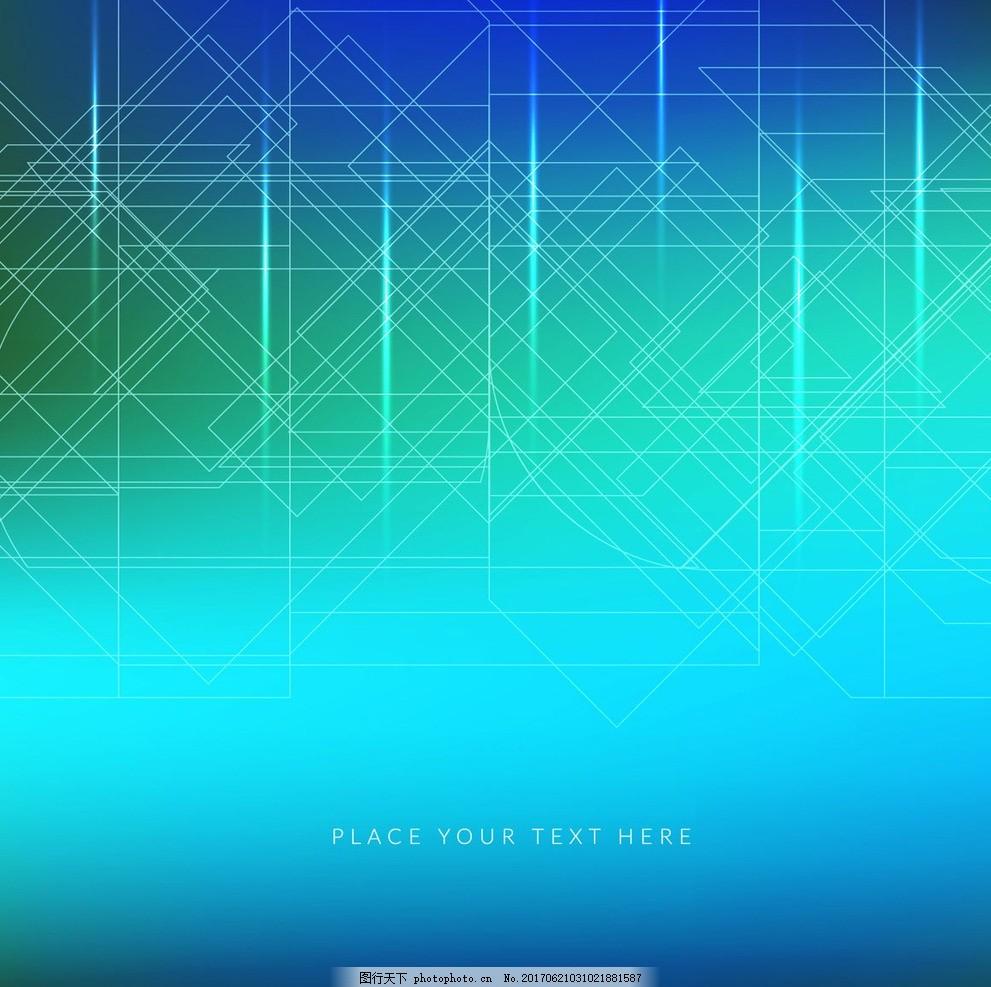 抽象的技术背景 几何 科技 多边形 现代 电路 软件 电子乐 时尚
