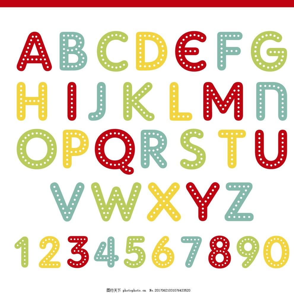 手绘数字和字母