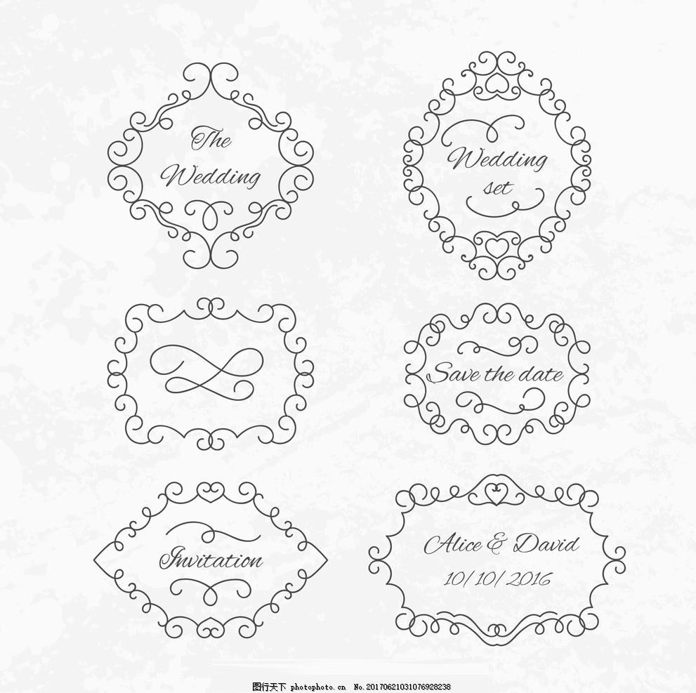 手绘婚礼徽章