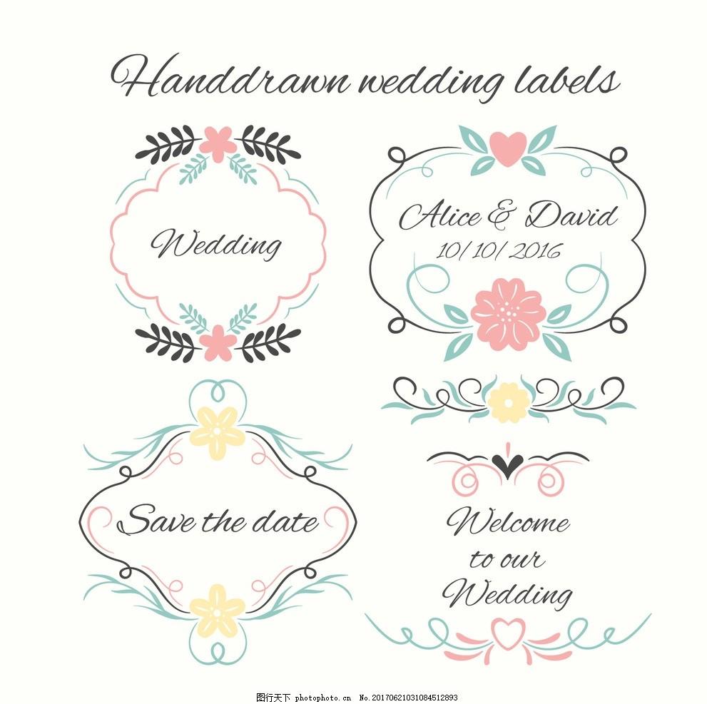 手绘婚礼饰品