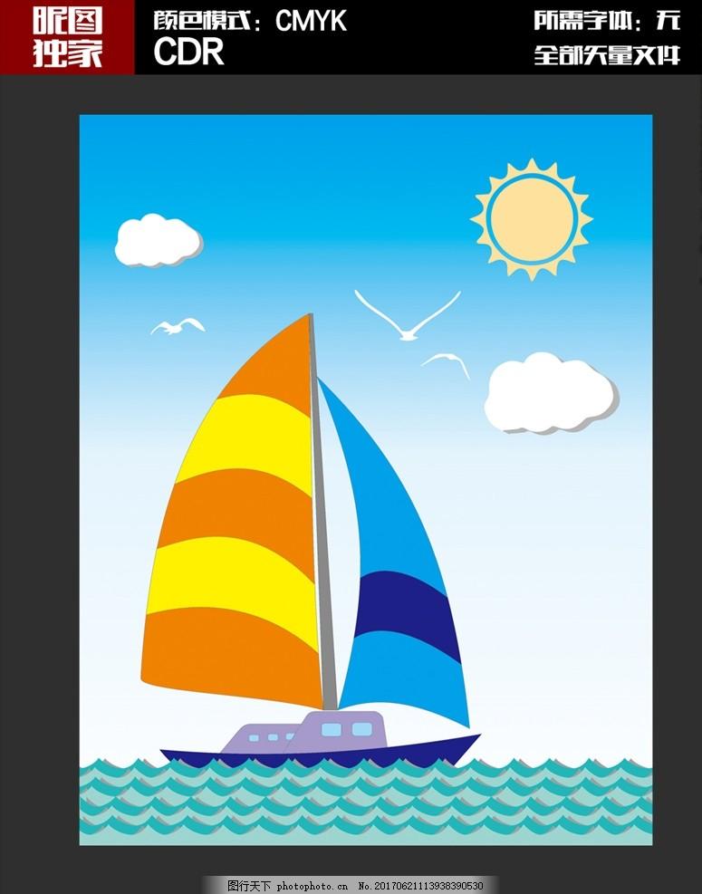 手绘画 简笔画 卡通画 手绘帆船 卡通帆船 帆船 矢量帆船 矢量 天空