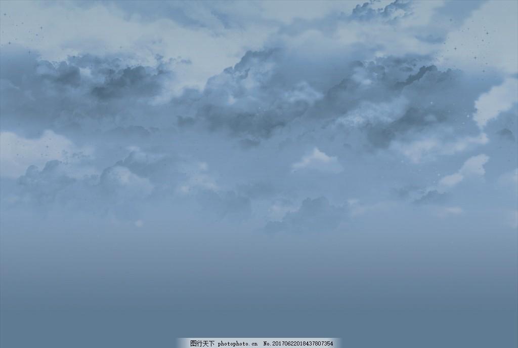 天空 乌云 云彩 云朵 下雨 手绘 cg 插画 设计 动漫动画 风景漫画 300