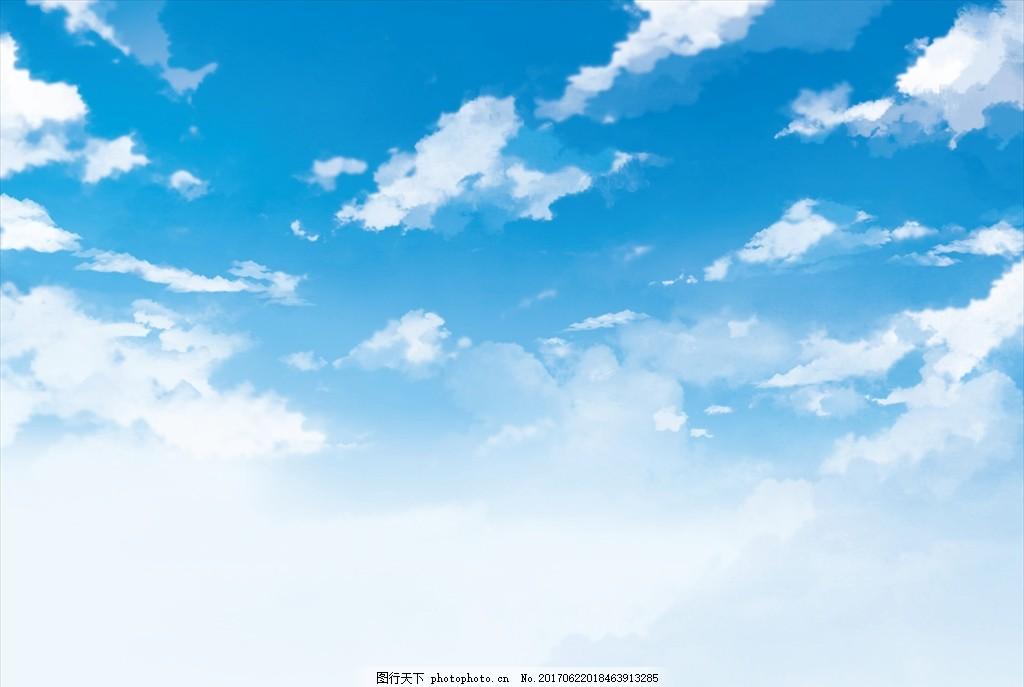 天空 蓝天 云彩 云朵 清爽 手绘 插画 动漫动画
