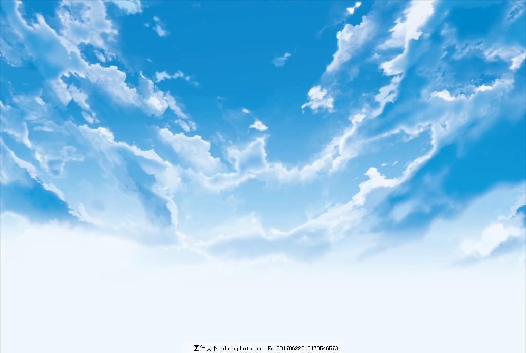天空 蓝天 云彩 云朵 清爽 手绘 cg 插画 设计 动漫动画 风景漫画 300