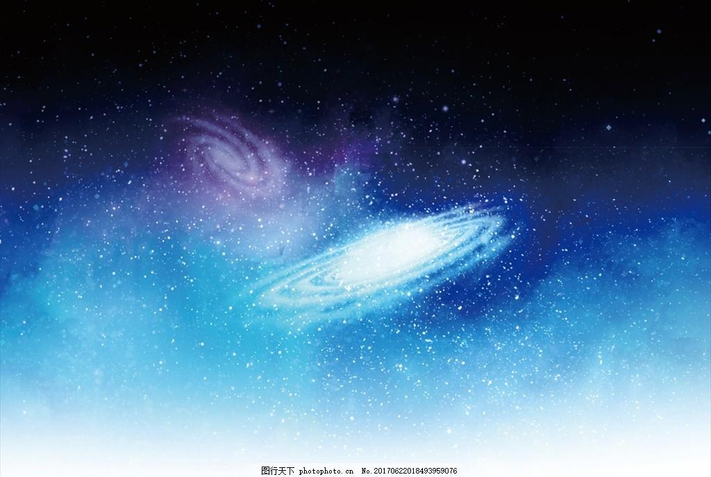 天空 蓝天 星空 星云 繁星 手绘 插画 动漫动画