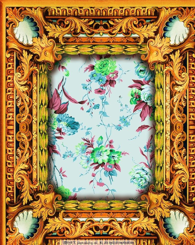 高清地毯 贴图 欧式画框 高贵 典雅 金色 psd分层 室内装饰 设计 设计
