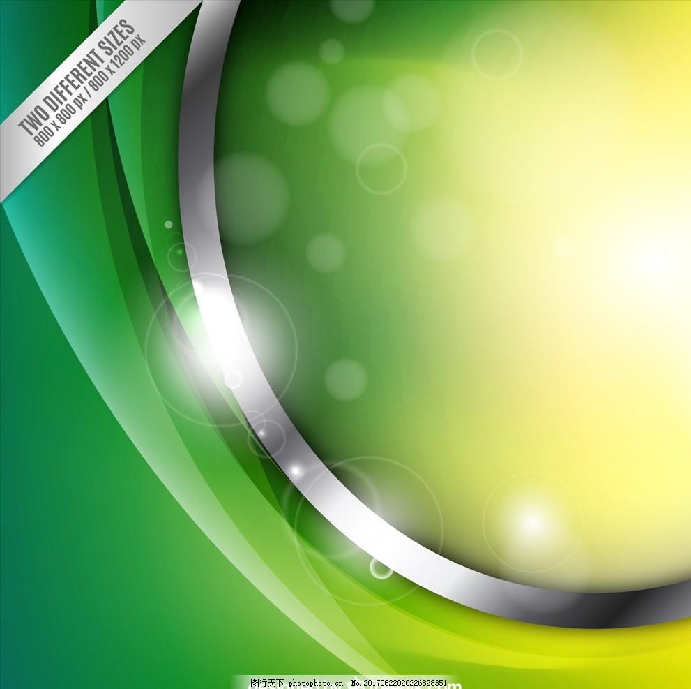 海报封面背景图电路图