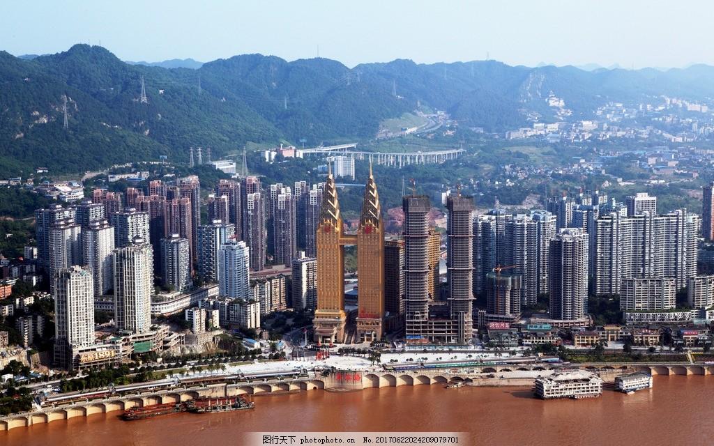 重庆风光 重庆景观 重庆建筑 自然风景 城市建筑 摄影 摄影 自然景观