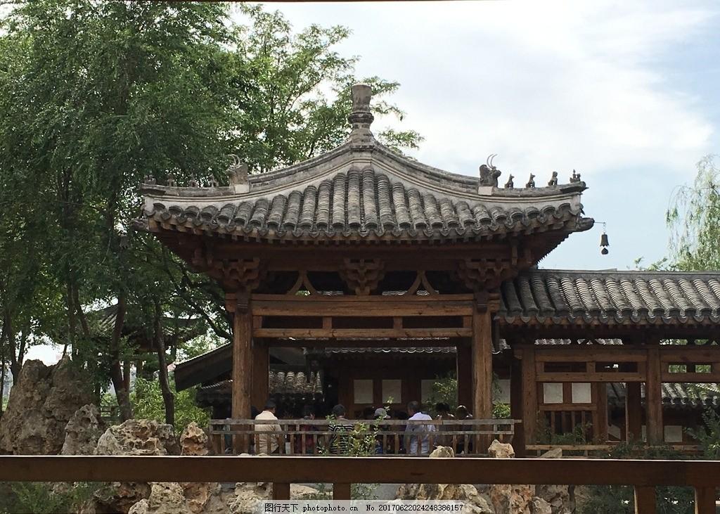 公园 古建筑 木制建筑 塔 摄影 绿色 环保 旅游景点 榆树庄公园 亭子