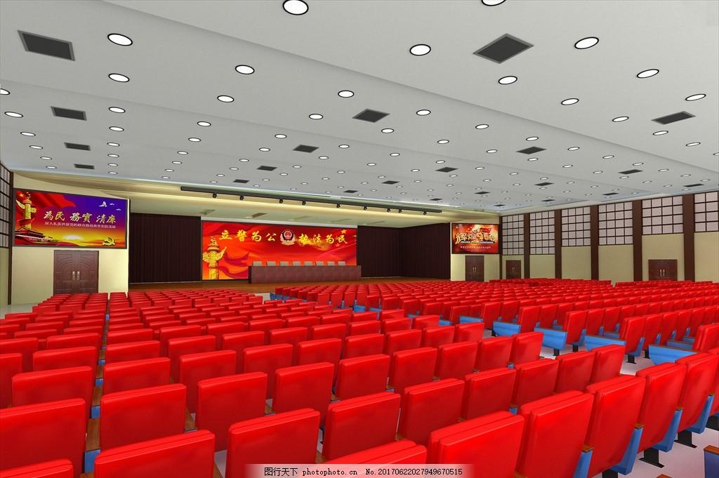 部队室内会议室 会议室吊顶 工装 装修 效果图