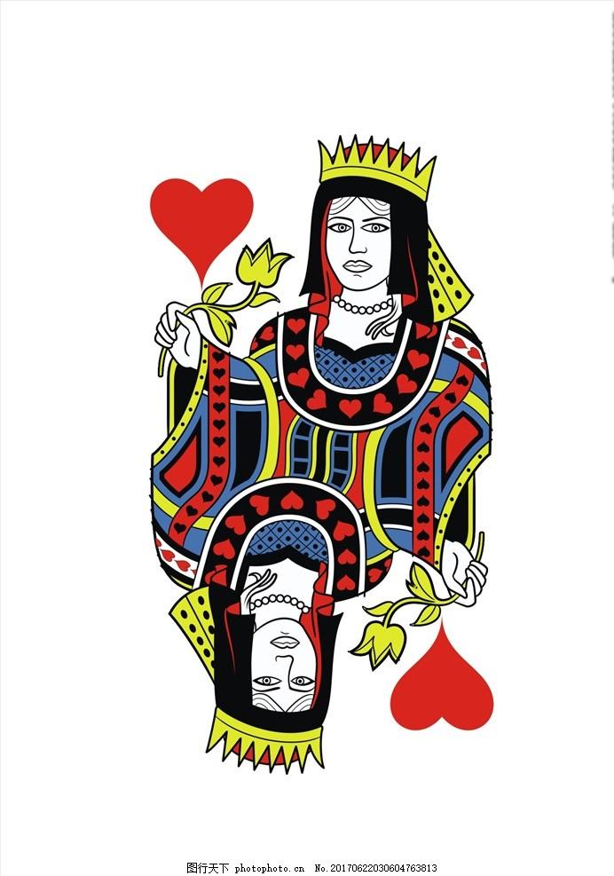 潮流服装印花 潮牌设计 面料印花 布料印花 扑克牌图案 国王 手绘人物