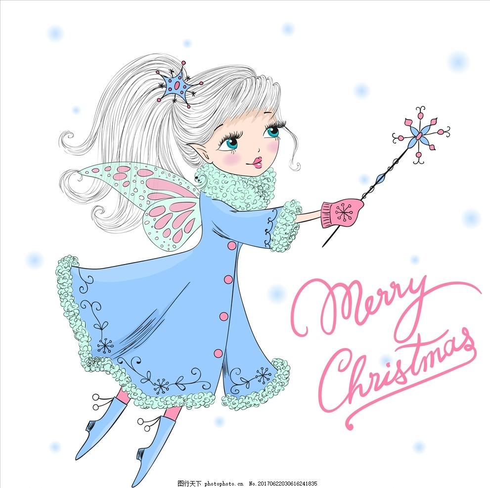 可爱卡通小仙女圣诞元素图案 服装设计 男装设计 女装设计 箱包印花