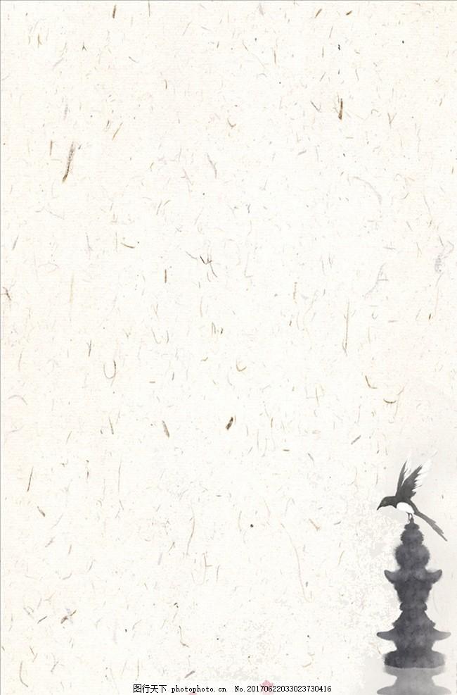 中国山水水墨海报背景 黑白 水墨 宣纸 质感 中国风 古风 墨迹 传统