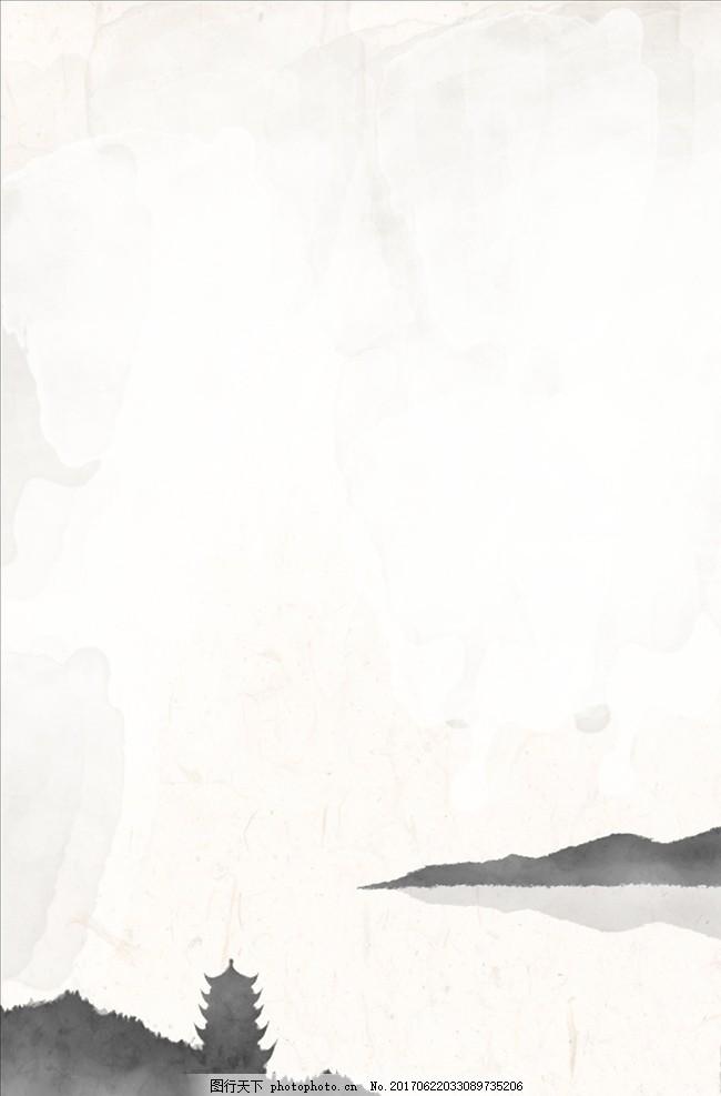 黑白 水墨 宣纸 质感 中国风 古风 墨迹 传统 山水 竹子 湖泊 小舟