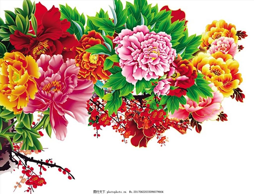 花开富贵  牡丹花 山水画 花鸟画 牡丹图 富贵满堂 富贵图 富贵花开