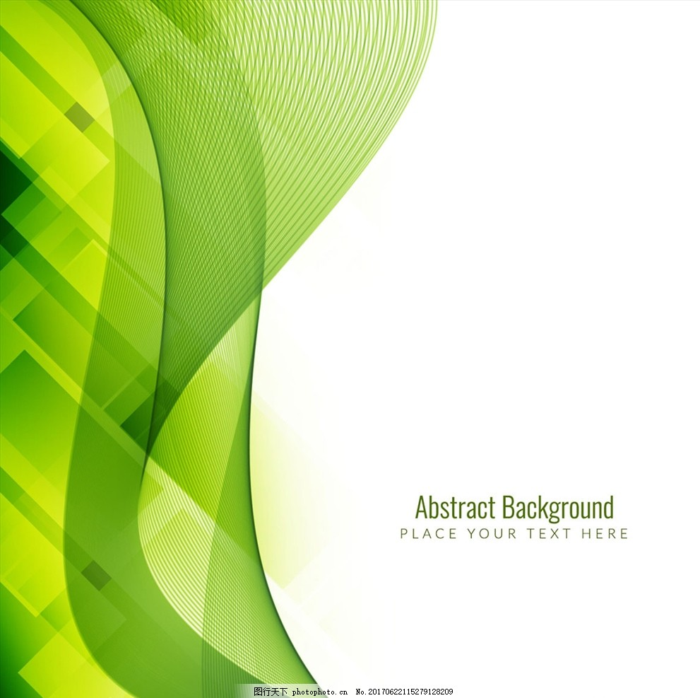 现代书本封面设计