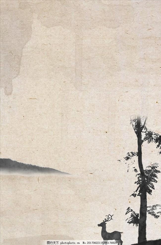 中国水墨海报背景 黑白 宣纸 质感 古风 传统 山水 竹子 远山