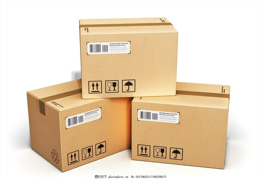 纸箱 储物纸箱 储物箱 箱子 立体包装 纸箱设计 包装纸箱 纸箱子