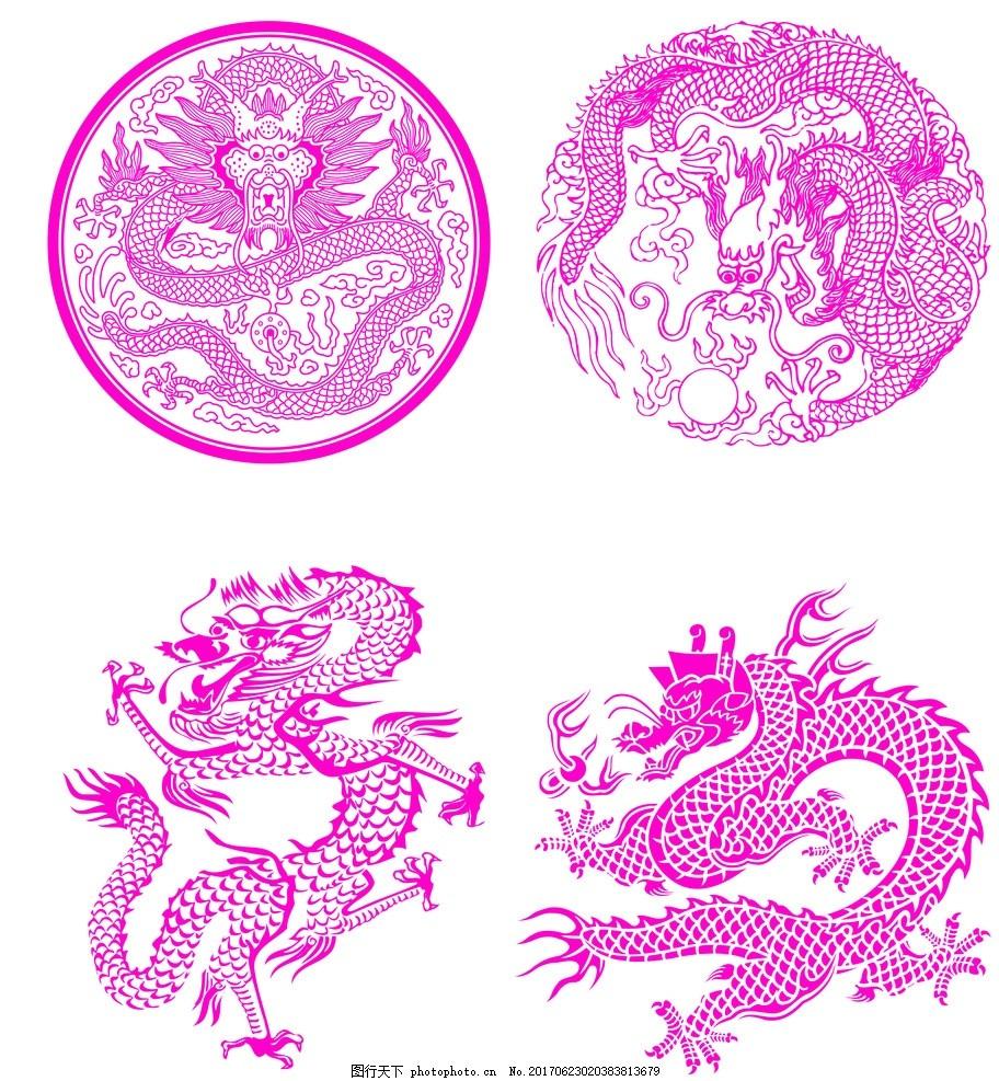 龙纹 龙矢量 青花瓷图案 青花瓷纹样 青花瓷花纹 矢量花纹 古典花纹