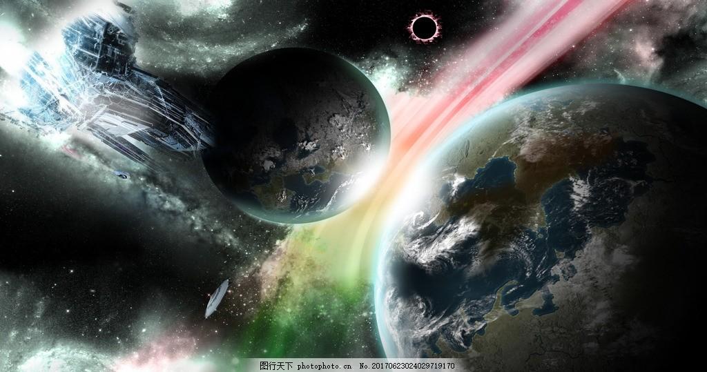 宇宙 星空 地球 银河 外星人 飞船 飞碟 ufo 不明生物 太阳 黑暗 外星