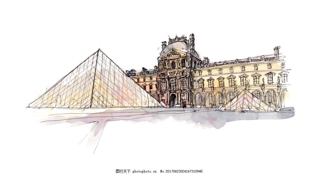 法国卢浮宫 世界著名古迹 世界著名建筑 水彩建筑 手绘建筑 名胜古迹