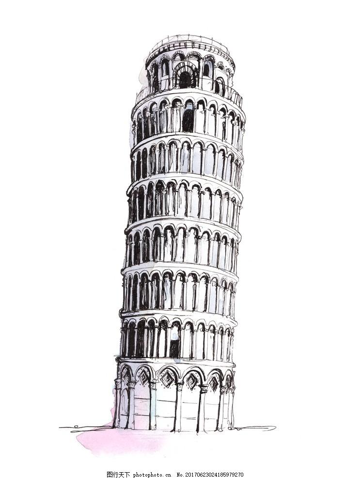意大利比萨斜塔 世界著名古迹 世界著名建筑 水彩建筑 手绘建筑