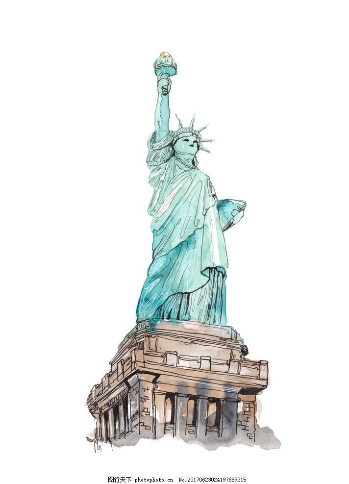 美国自由女神像 世界著名古迹 世界著名建筑 水彩建筑 手绘建筑
