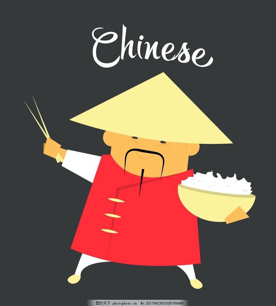 中国人插图 卡通 社会 单位 字符 大米 人物 教授 亚洲 传统图片