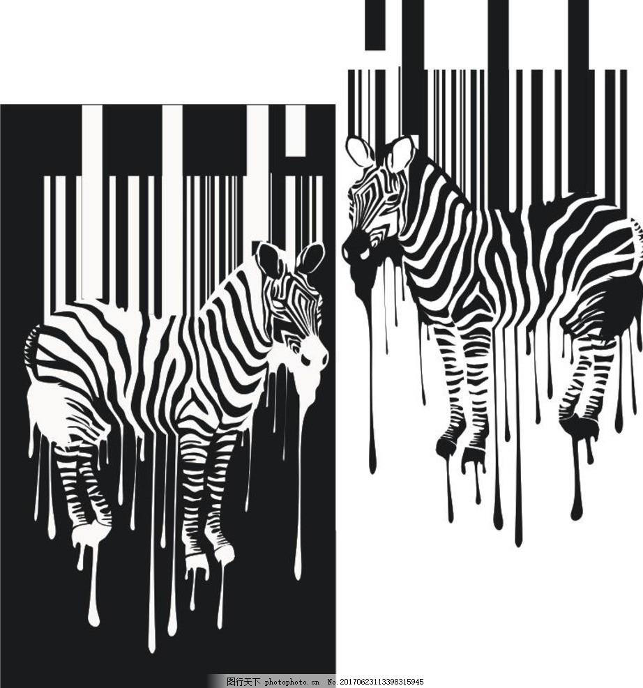 斑马 色块 强烈 设计 线条 几何 黑白 简约 科技 现代 细线 动物 野生