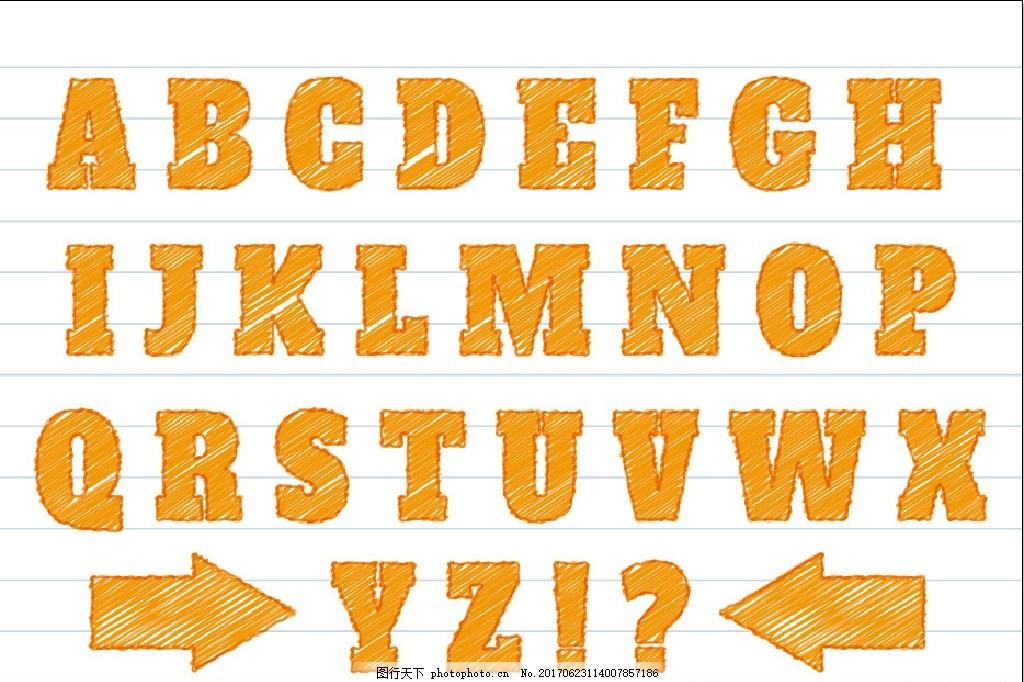 英文字母 数字 艺术字 字体设计 图标字母数字 广告设计 其他