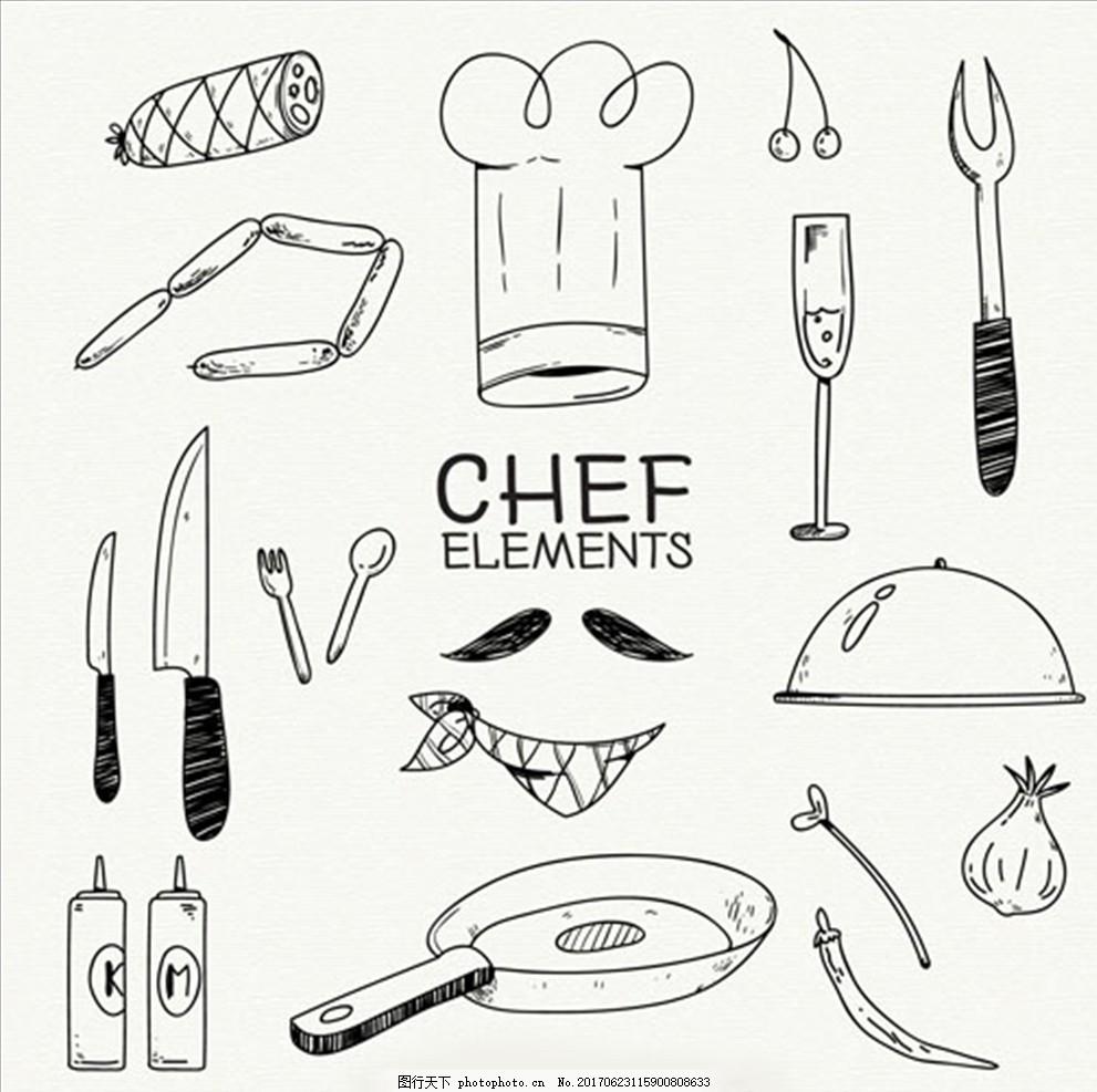 手绘厨师帽厨具元素