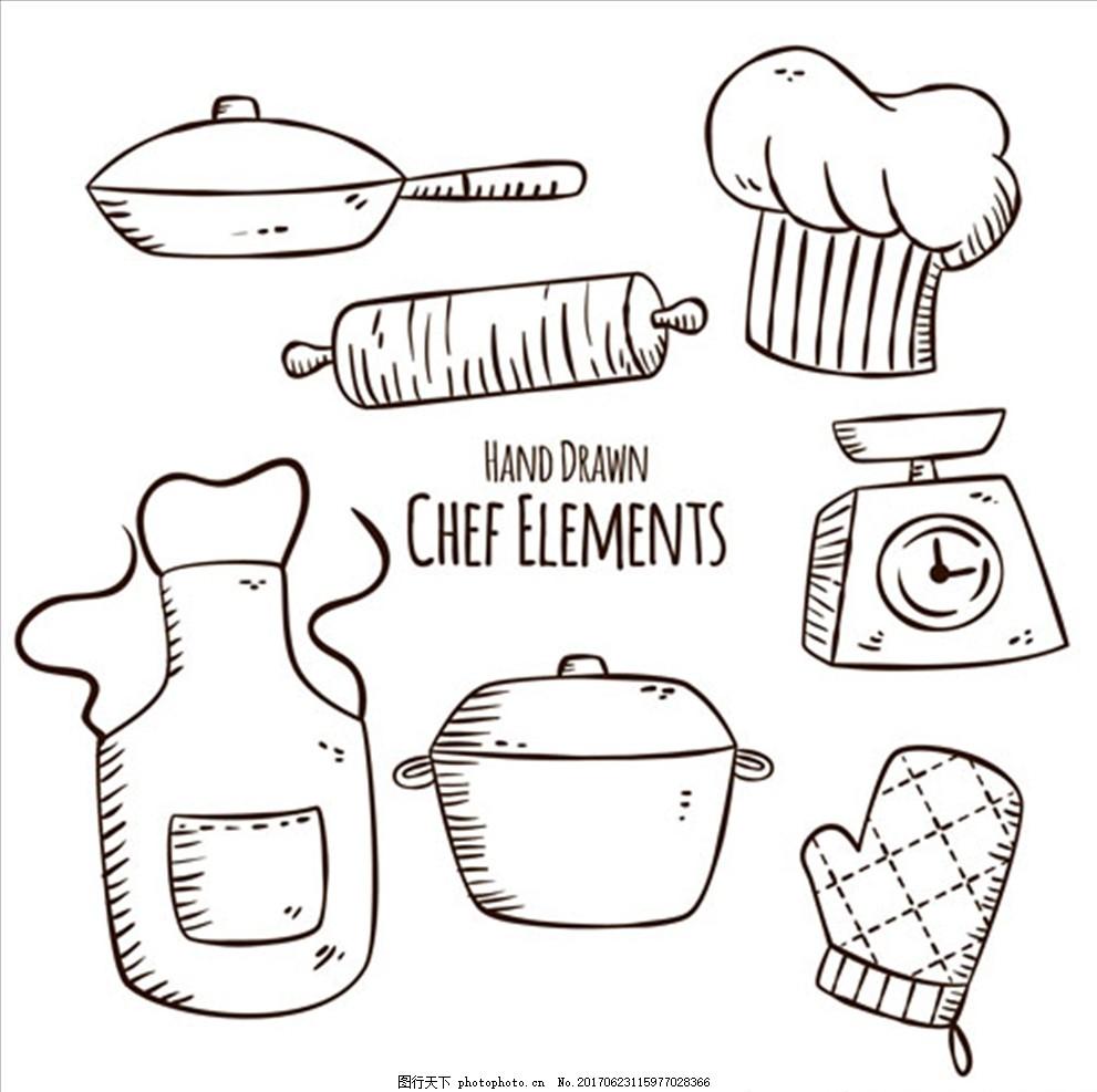 手绘厨师物品