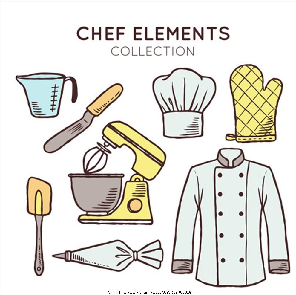 手绘厨师元素集