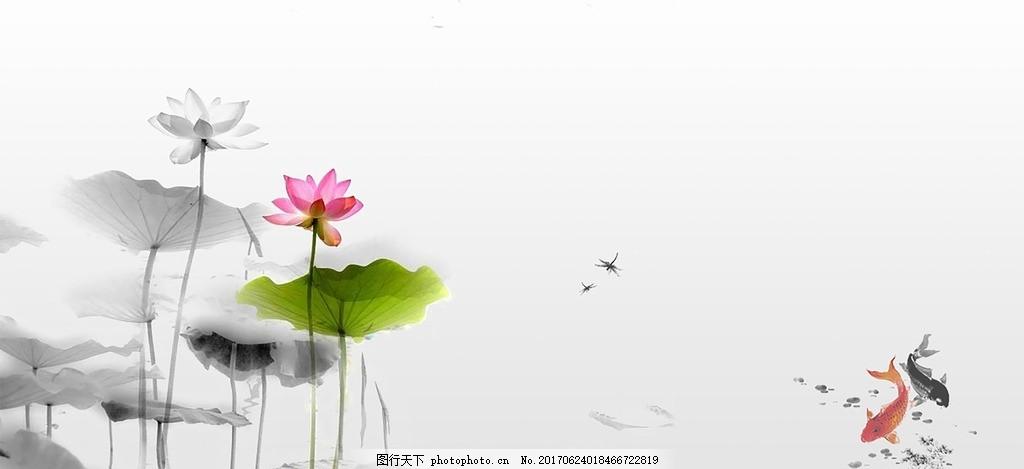 水墨荷花 中国风 鱼 古风 古典 动漫动画图片