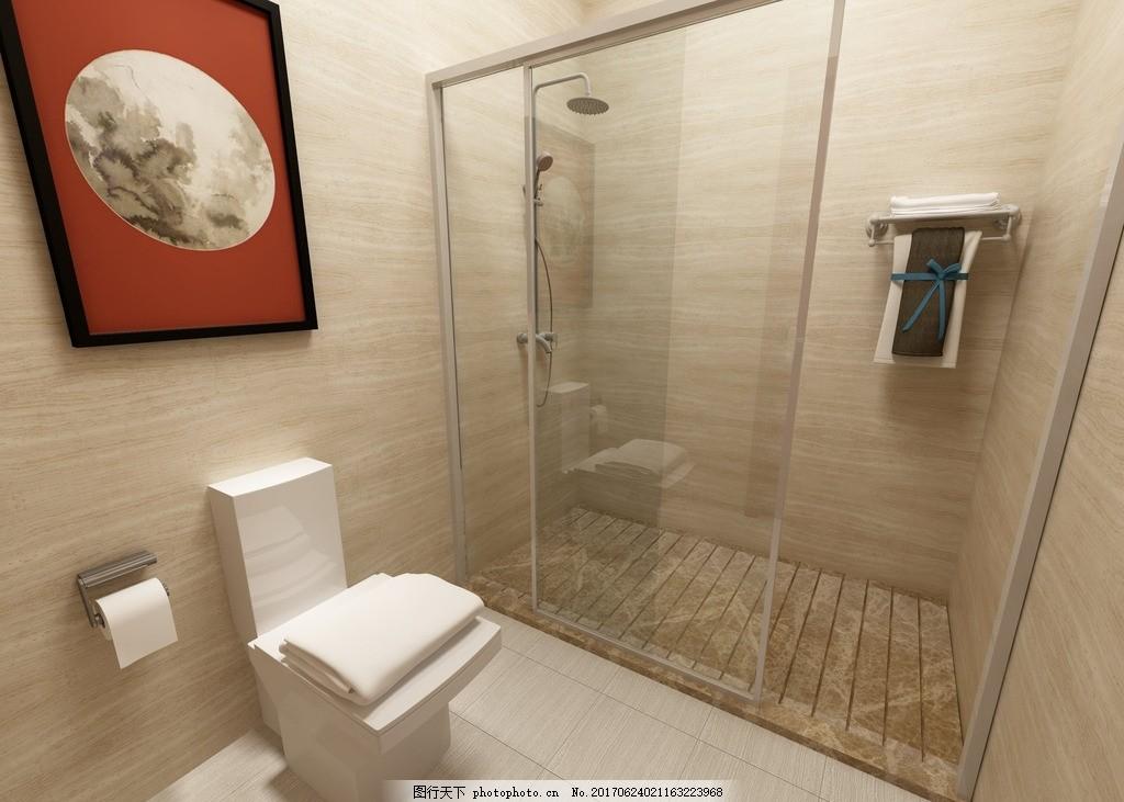 家装卫生间效果图 装饰 装修 公卫 主卫 中式 欧式 现代 简约