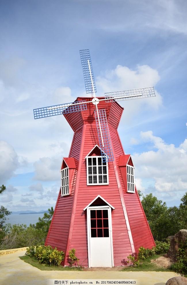 风车 景区风车 景区景观 荷兰风车 欧式风车 欧式建筑 摄影