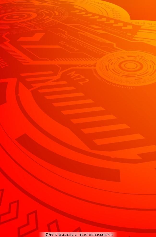 时尚 海报背景 科幻 电路图 机械科技 设计 广告设计 广告设计 ai