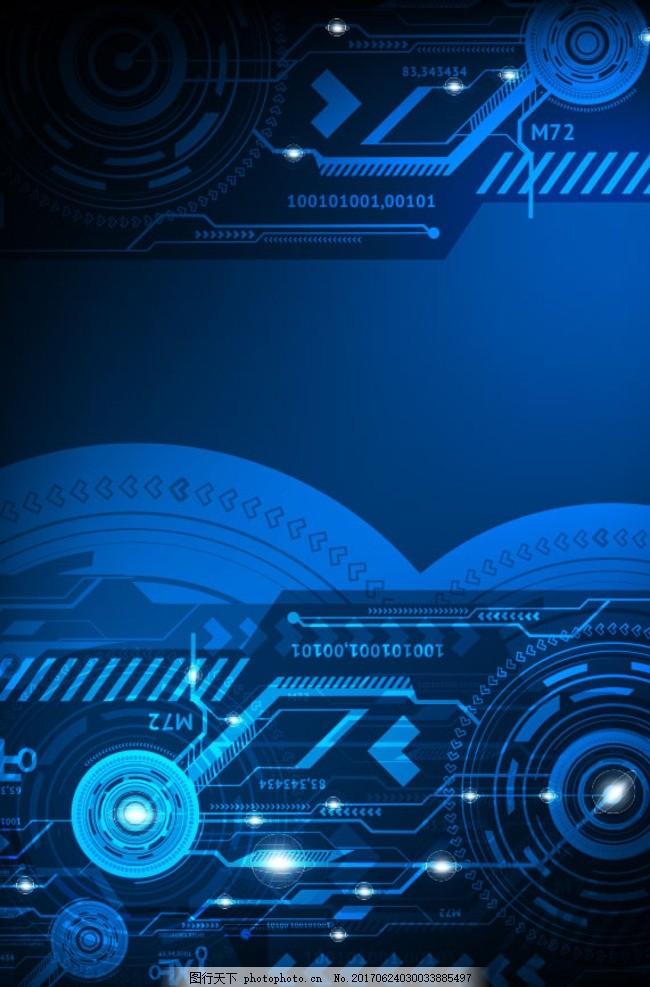 科技时尚海报 背景图 科技 时尚 海报背景 科幻 电路图 机械科技 设计