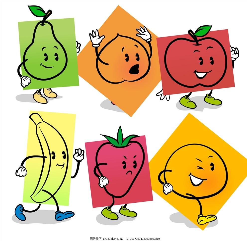水果草莓香蕉表情红葡萄紫动画图片苹果香卡通嗯图库嗯葡萄包葡萄图片