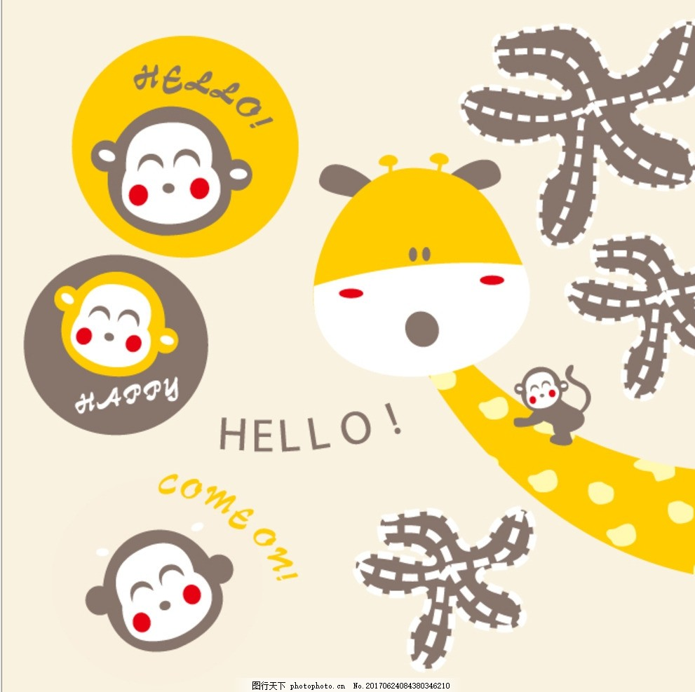 卡通长颈鹿 猴子 卡通 猴子 长颈鹿 英文 海星 可爱猴子 儿童t恤图案